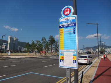 北方向車線のバス停「釜山港国際旅客ターミナル」
