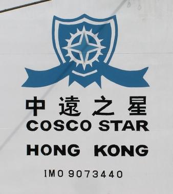 香港籍だったのか