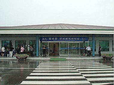トンヘ港国際旅客ターミナル