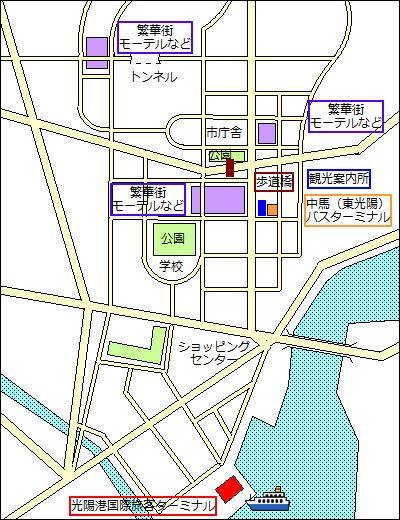 [地図]光陽港フェリーターミナルと中馬洞(チュンマドン)周辺