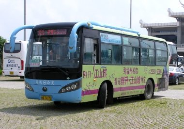平潭公交総站-フェリーターミナルの53路バス