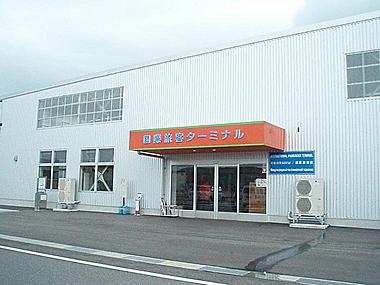 境港国際旅客ターミナル
