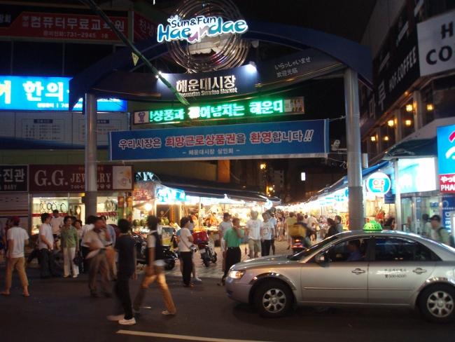 海雲台市場2
