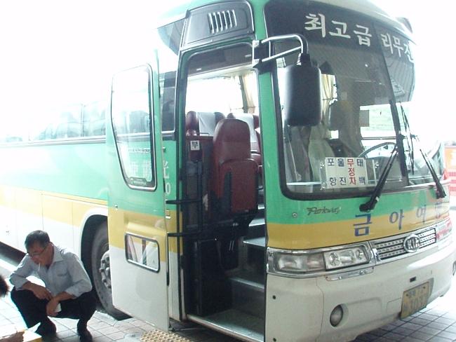 浦項行きバス