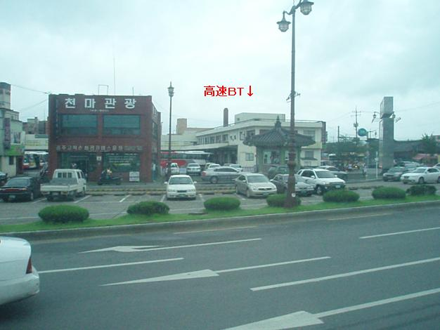 慶州高速バスターミナル