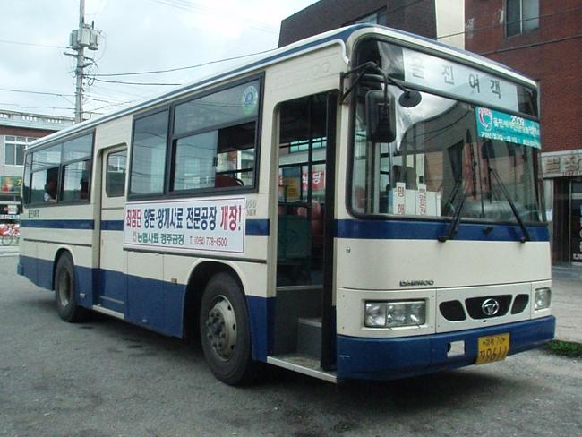 白岩温泉行きの市内バス