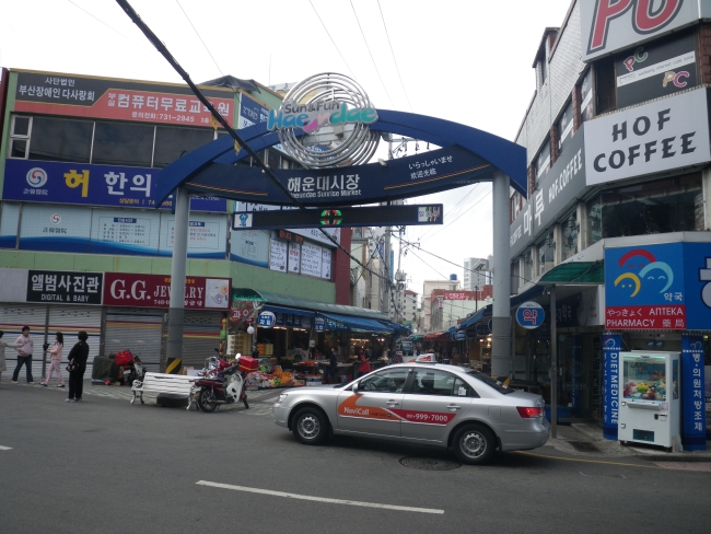 海雲台市場1