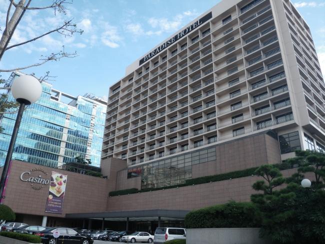 パラダイスホテル外観