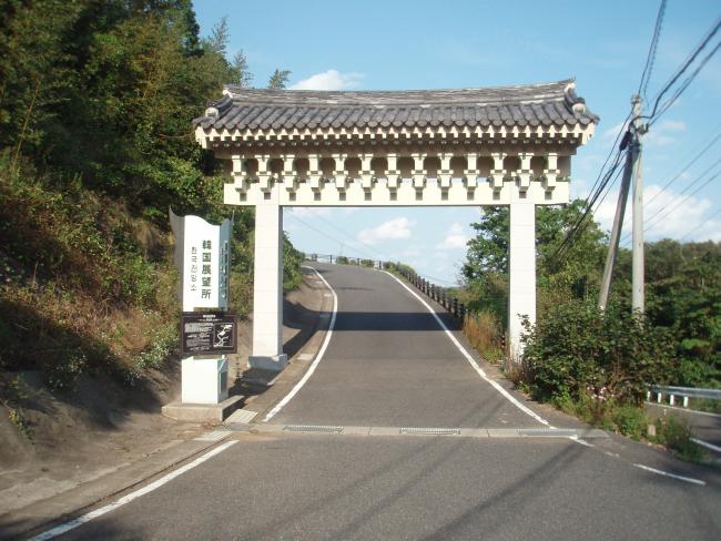 韓国展望所2009