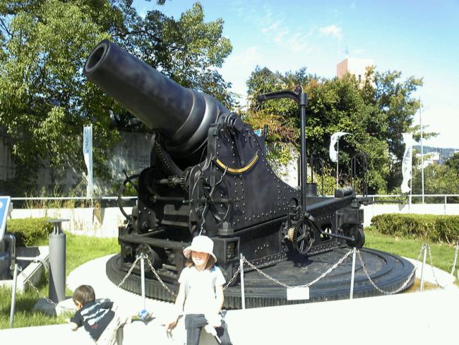 28cm榴弾砲