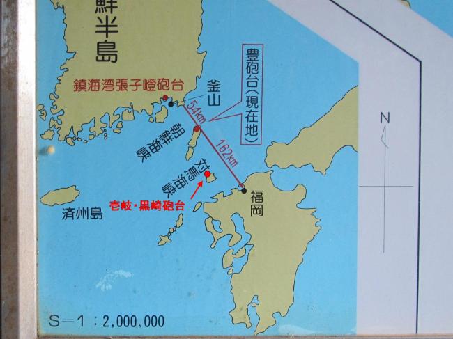 3要塞地図