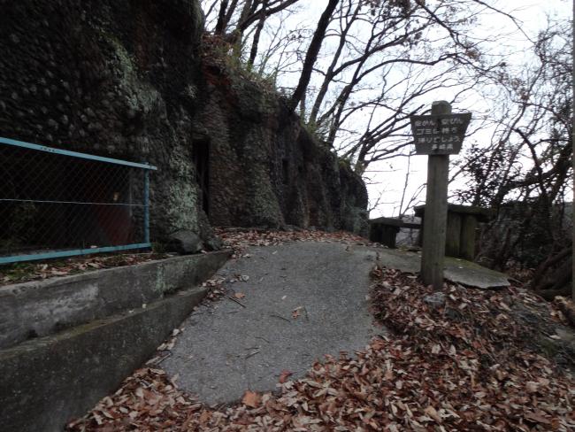 豊砲台遊歩道入口