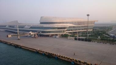 天津国際客船ターミナル