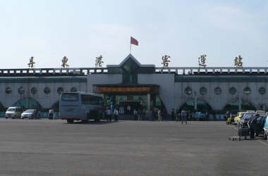 丹東港旅客ターミナル(丹东港客运站)