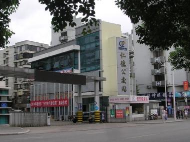 仁徳公交站