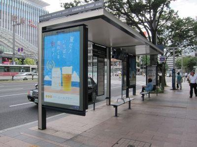 バス停「博多駅センタービル前E乗り場」