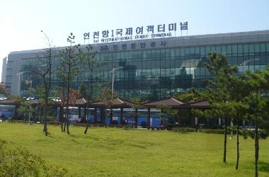 インチョン港第1国際旅客ターミナル