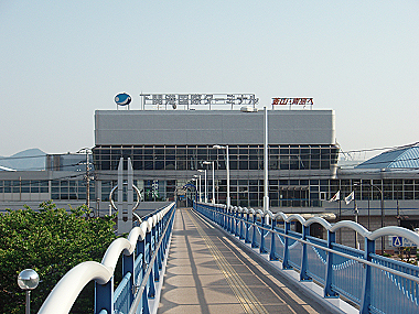 下関港国際ターミナル