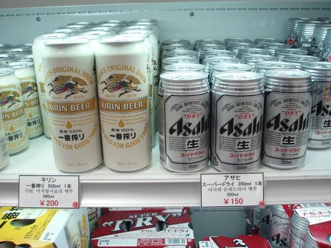 免税ビール!