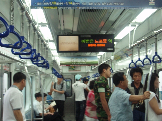 釜山地下鉄の車内