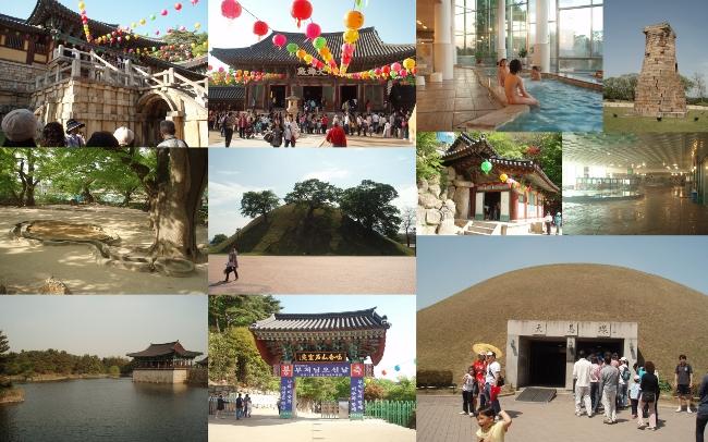 遺跡が点在する慶州