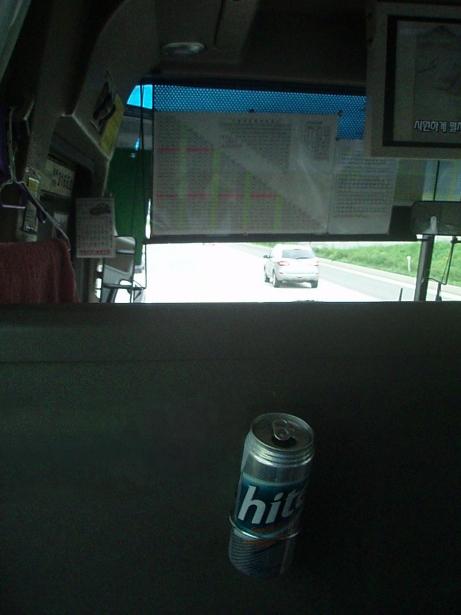 車内缶メッチュ