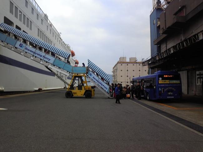シャトルバス到着