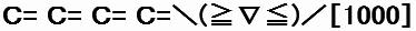 (文字画像)C= C= C= C=\(≧∇≦)/[1000]