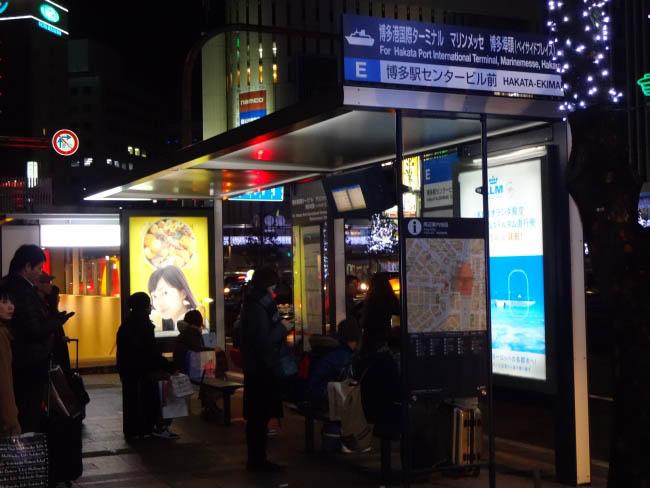 博多駅センタービル前Eバス停