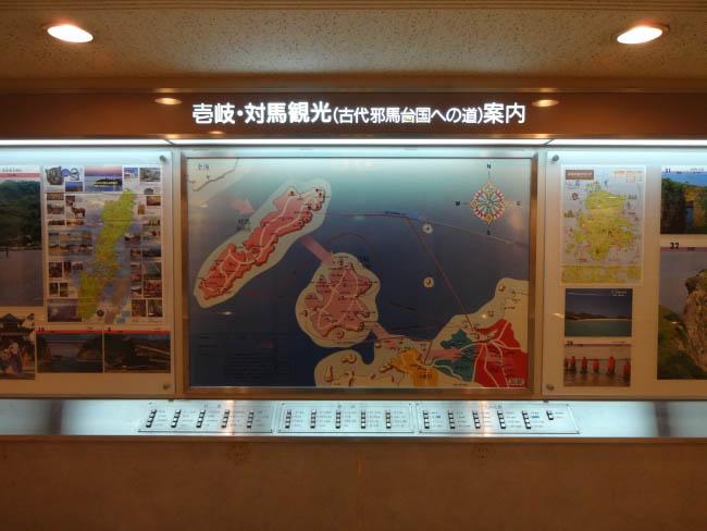 古代邪馬台国への道