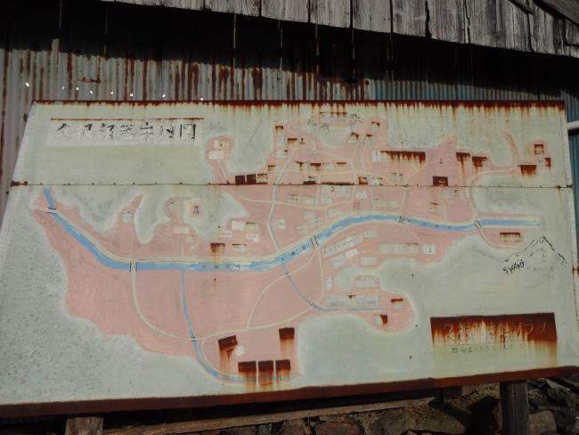 集落案内図