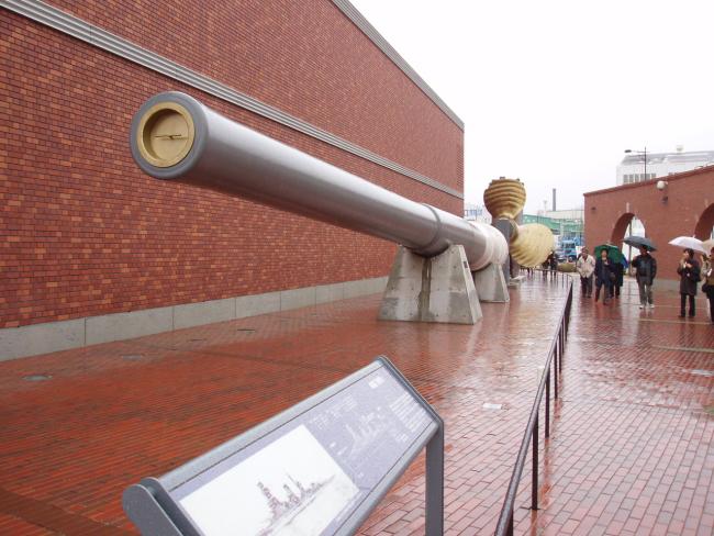 陸奥の砲身