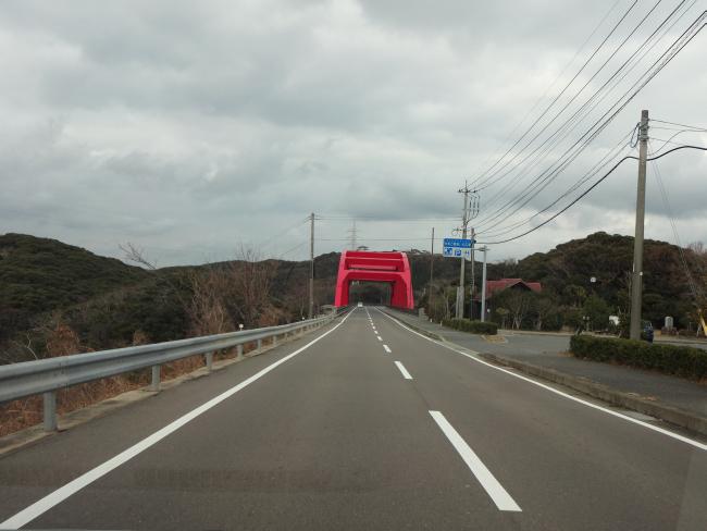 万関橋遠景