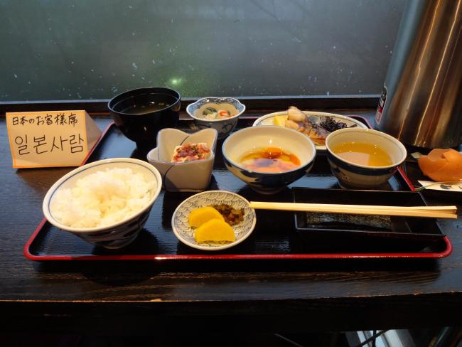 日本人用和朝食