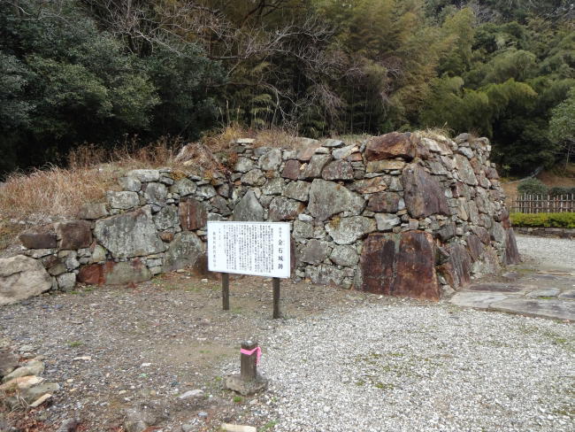 金石城石垣
