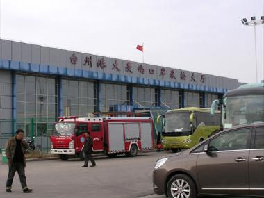 台州・大麦嶼港フェリーターミナル