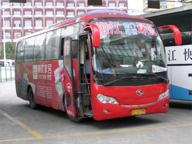 玉環汽車站から台州へのバス