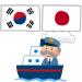 日本-韓国航路