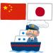日本-中国航路